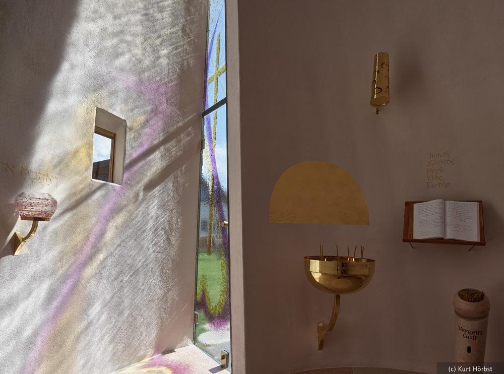 Kapelle der Barmherzigkeit, Holzbaupreis Salzburg 2019